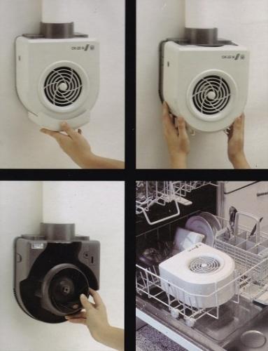 Unelvent ck25n extracteur d 39 air cuisine 500077 ck25n for Extracteur de cuisine